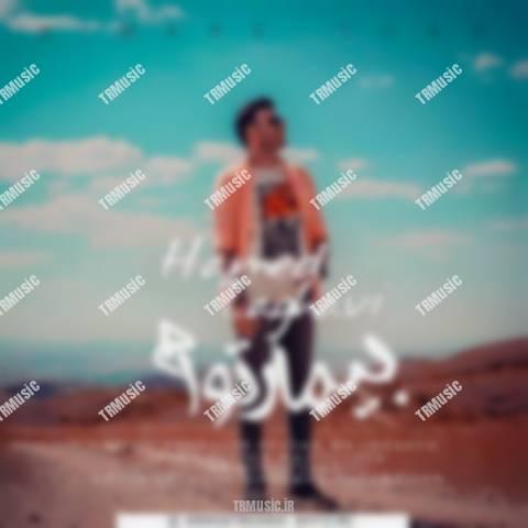 حامد تقوی - بیمار توام