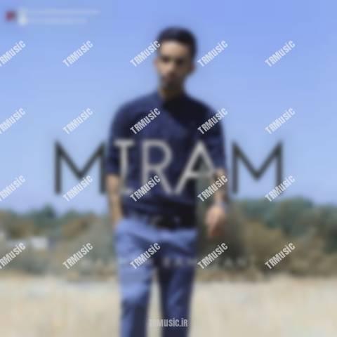 هاشم رمضانی - میرم