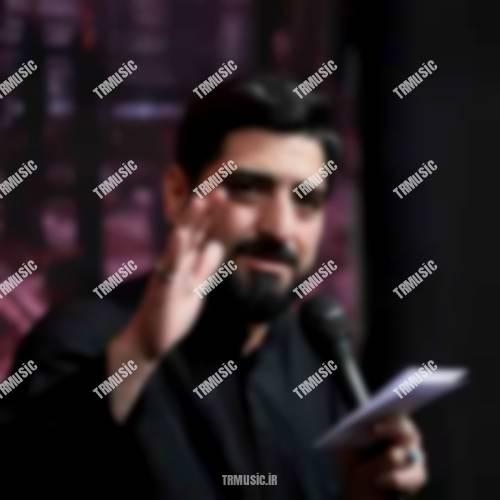 حاج سید مجید بنی فاطمه - شب اول محرم 98