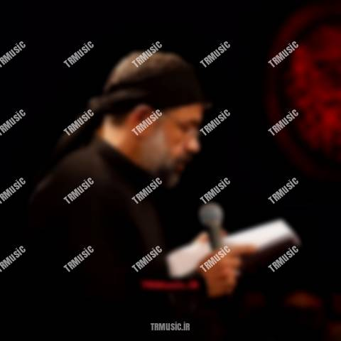 محمود کریمی – شب سوم محرم ۹۸