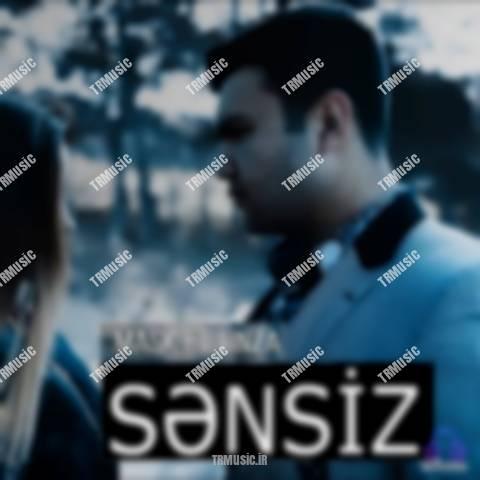 ماسک - سنسیز