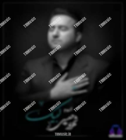 شهروز حبیبی - رقیه سلام الله