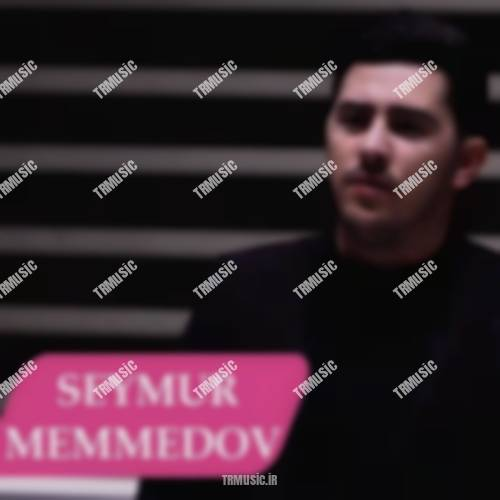 سیمور ممدوف - ورولموشام