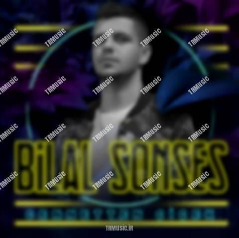 بلال سونسس - جنتدن چیچک