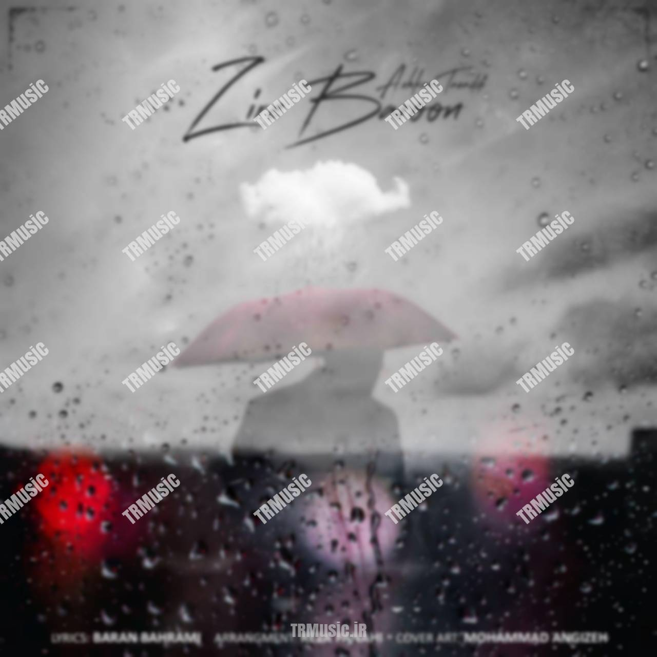 اشکان تصدی - زیر بارون