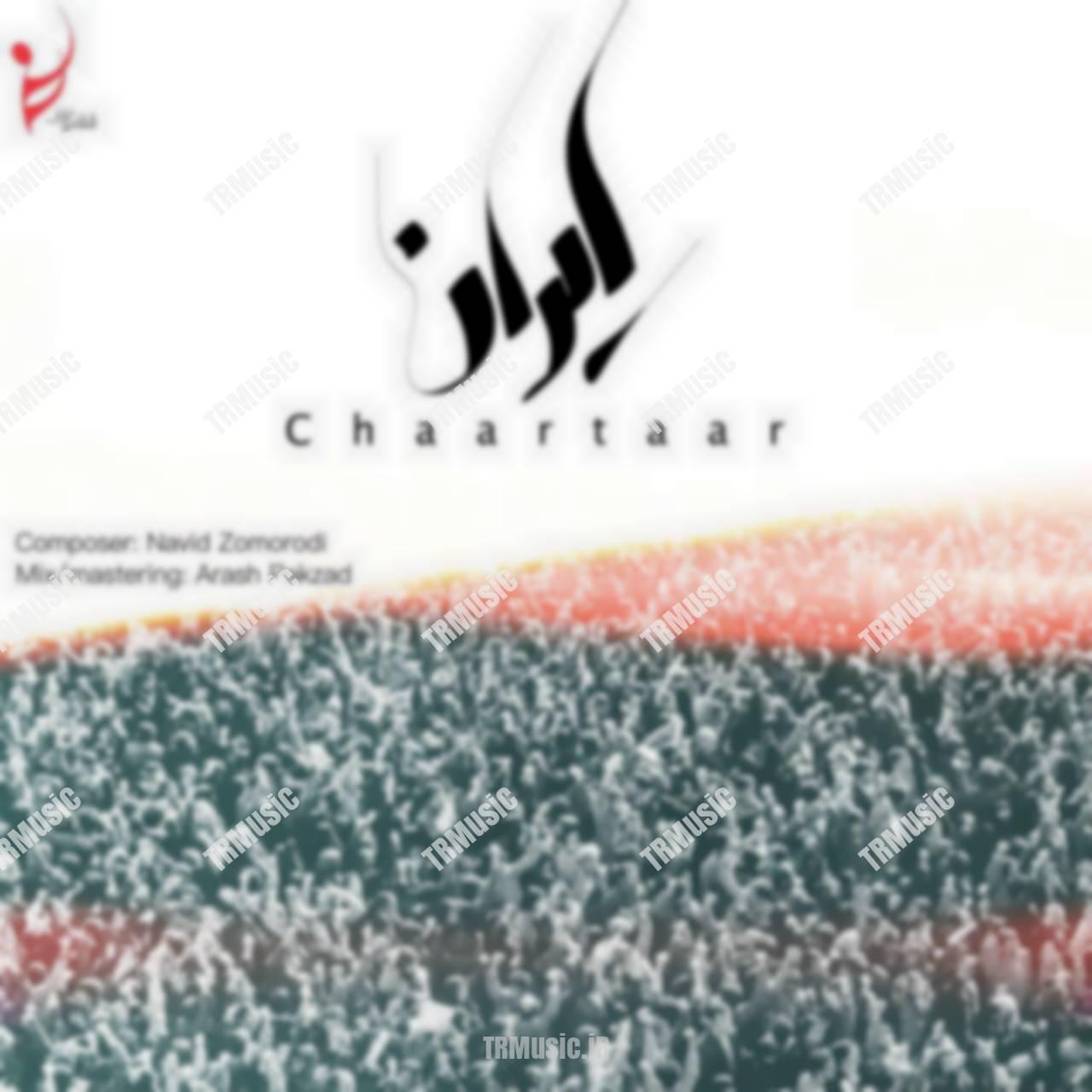 چارتار - ایران