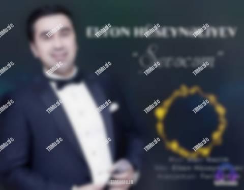 التون حسین علیو - سوجم