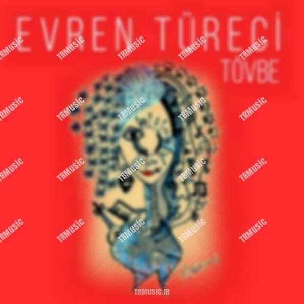 ارون تورجی - توبه