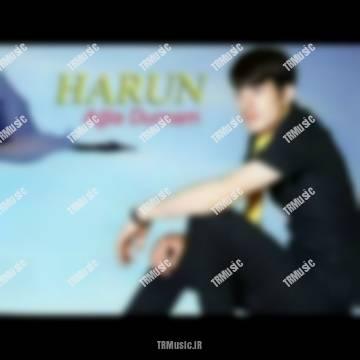 هارون - آغلا دورنام