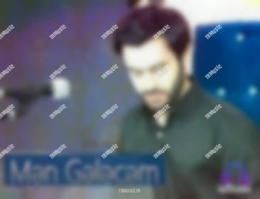 اوزیر مهدی زاده - من گلجم