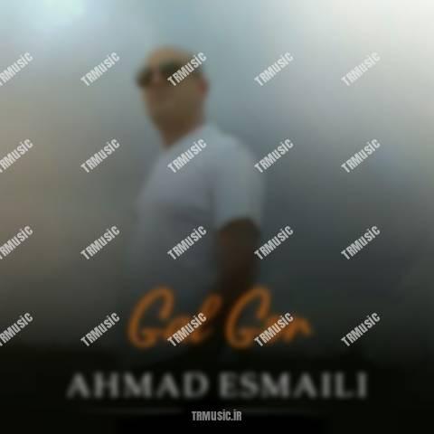 احمد اسماعیلی - گل گور