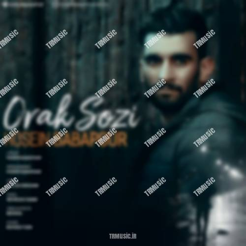 حسین باباپور - اورک سوزو