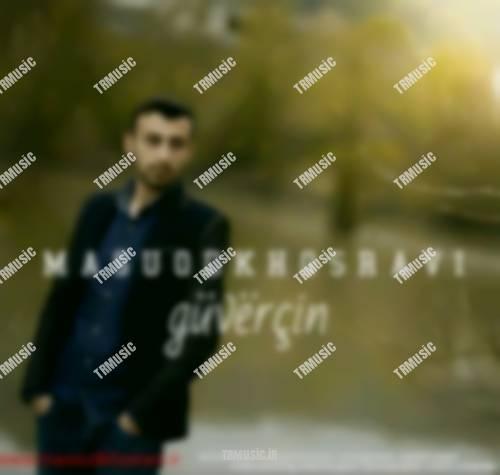 مسعود خسروی - گورچین