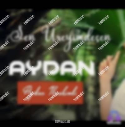آیدان ابراهیملی - سن اورییمدسن