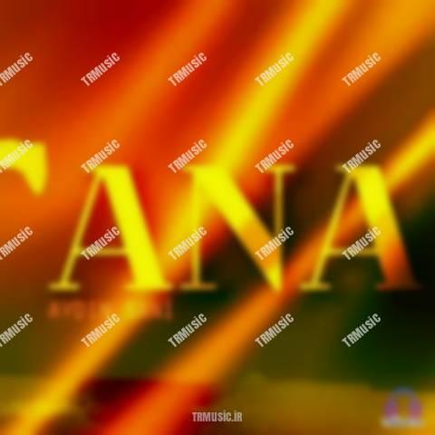 آیدین ثانی - آنا
