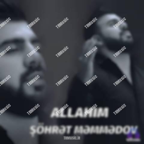 شهرت ممدوف - آللهیم