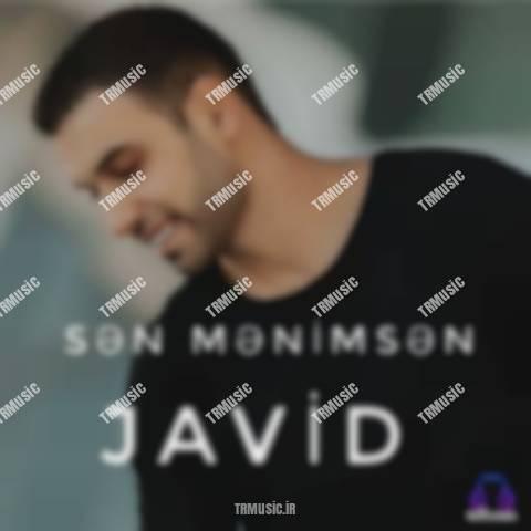 جاوید - سن منیمسن