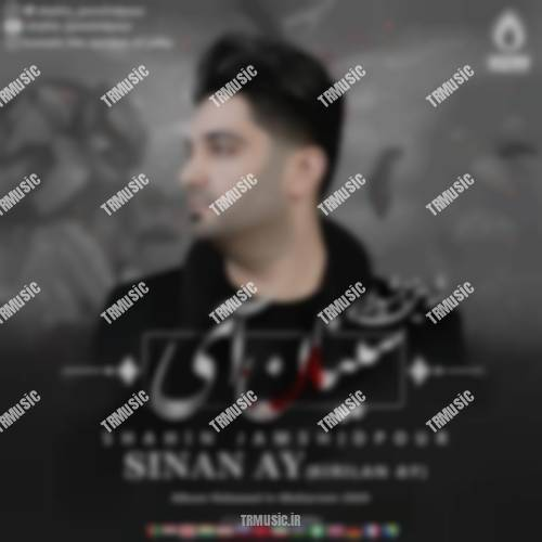 شاهین جمشیدپور - حسینیم گتمه