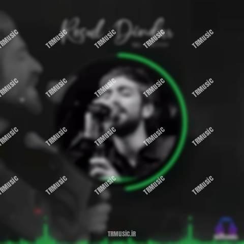 رسول دیندار - هیچ (ریمیکس)
