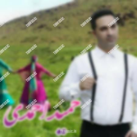 حمید احمدی - گل آی