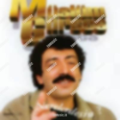 مسلم گورسس - نرلردسین