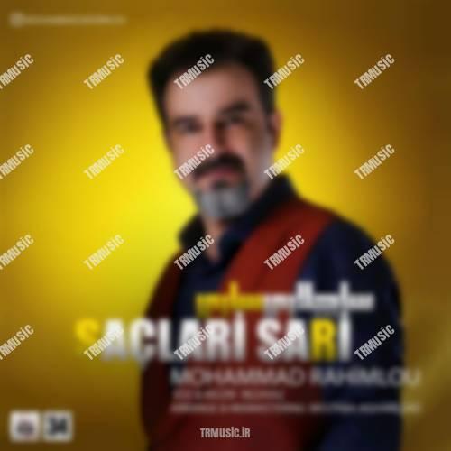 محمد رحیملو - ساچلاری ساری