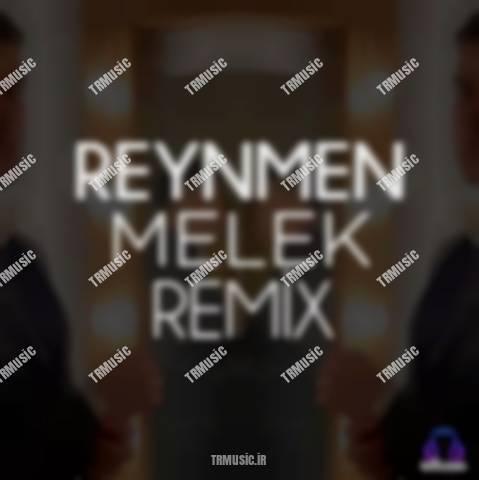 رینمن - ملک (ریمیکس)