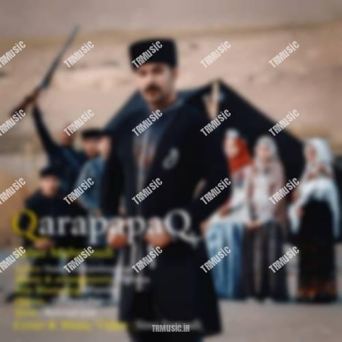 صابر محمودی - قارا پاپاق