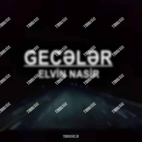 الوین ناصر - گجلر