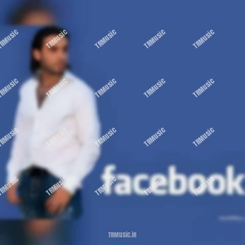 اسماعیل یاکا - فیسبوک
