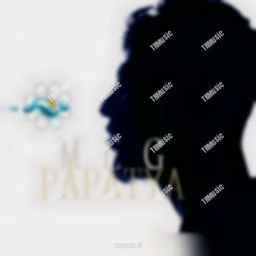 مگ - پاپاتیا