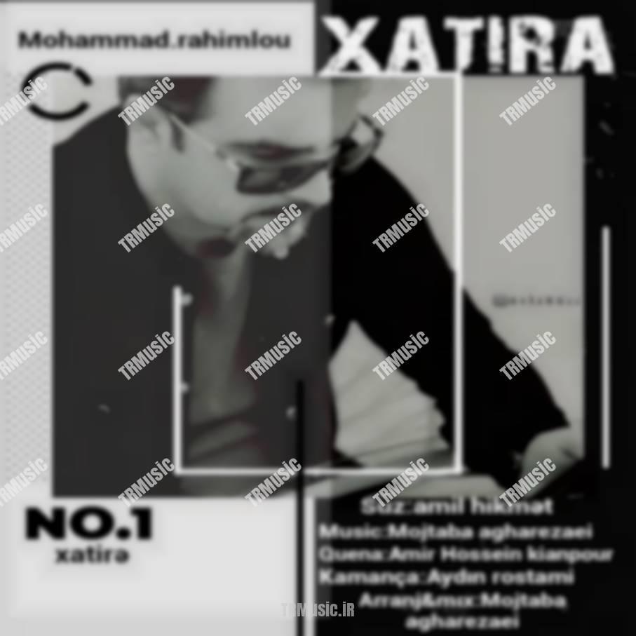 محمد رحیملو - خاطره