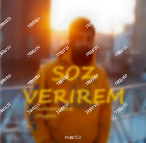 محمد رایگان - سوز وریرم