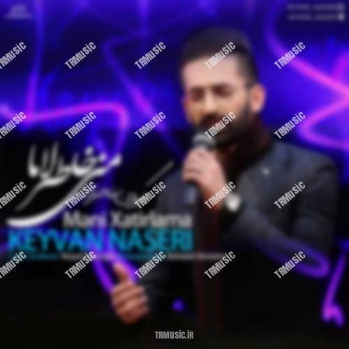 کیوان ناصری - منی خاطیرلاما