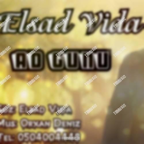 الشاد ویدا - آد گونو