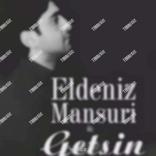 الدنیز منصوری - گتسین