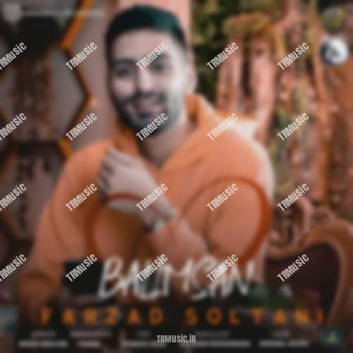 فرزاد سلطانی - بالیمسان