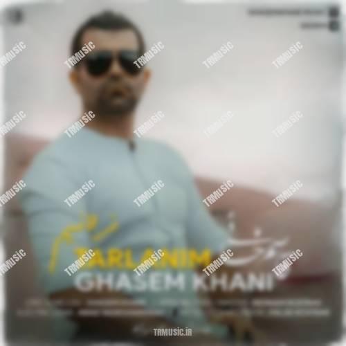 قاسم خانی - ترلانیم