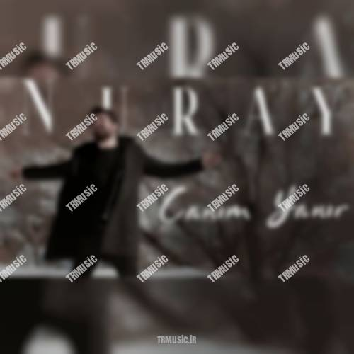 نورای محرو - جانیم یانیر