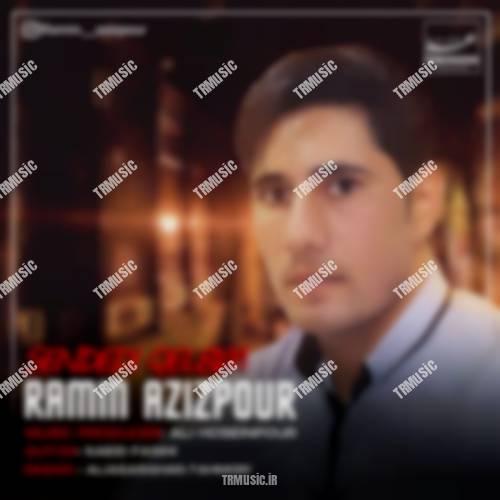 رامین عزیزپور - سنددی قلبیم