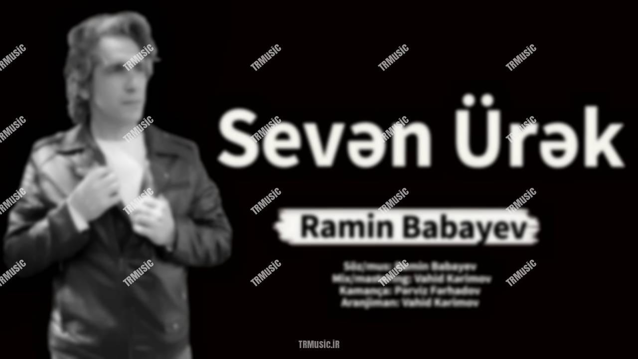 رامین بابایف - سئون یورک