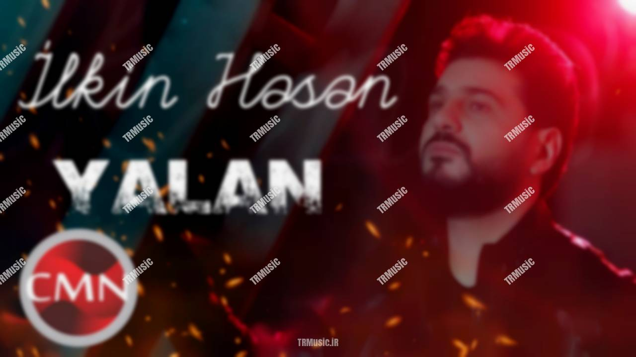 ایلکین حسن - یالان