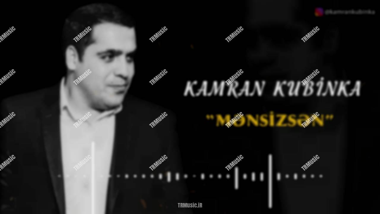 کامران کوبینکا - منسیزسن