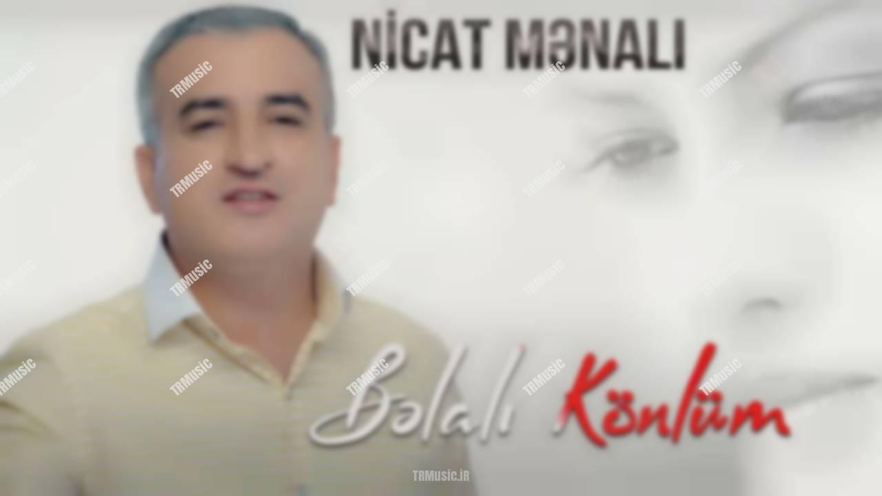 نجات منالی - بلالی کونلوم
