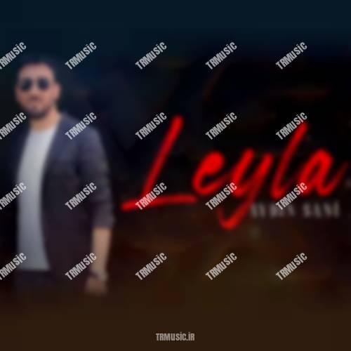 آیدین ثانی - لیلا