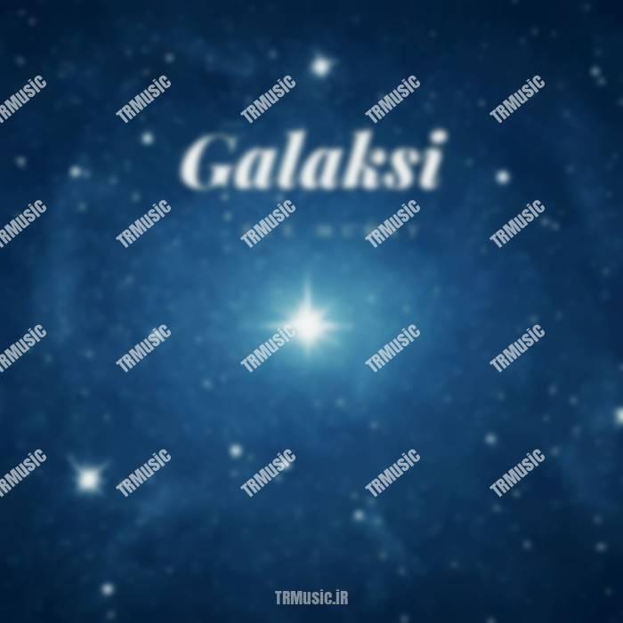 اجه مومای - گالکسی