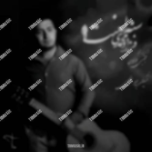 فرزاد محمدی - سنه لعنت