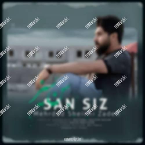 مهرداد شیخی زاده - سن سیز