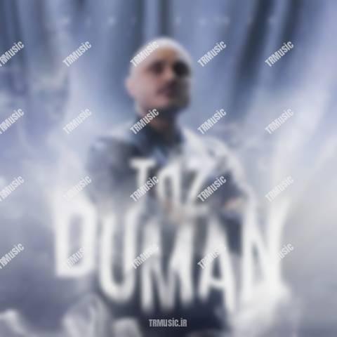 Miri Yusif- Toz Duman