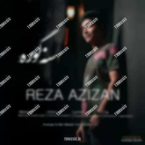 Reza Azizan-  Sana Gura